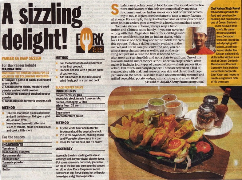 A Sizzling Delight - Pune Mirror